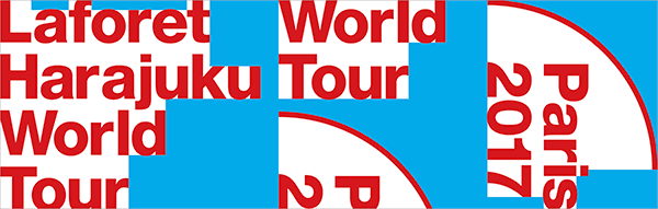 World Tour Paris 2017
