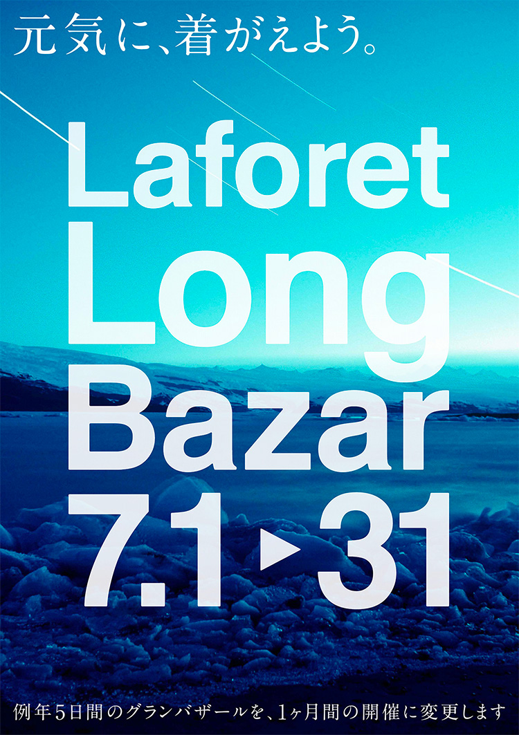 Laforet Long Bazar