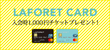 LAFORET CARD